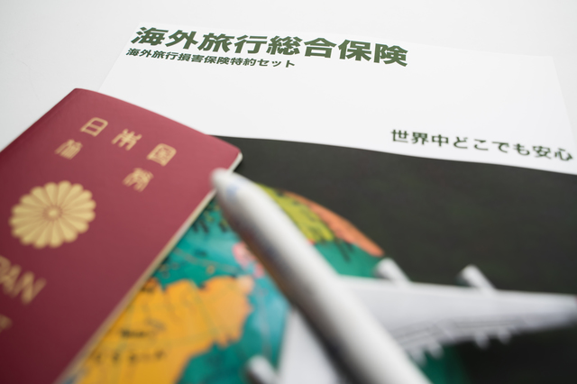 リクルートカードの海外旅行保険の補償額と補償内容とは?