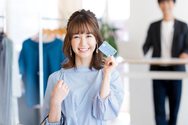 REXCARD(レックスカード)は常に還元率1.25%!レックスカードのポイント制度を解説