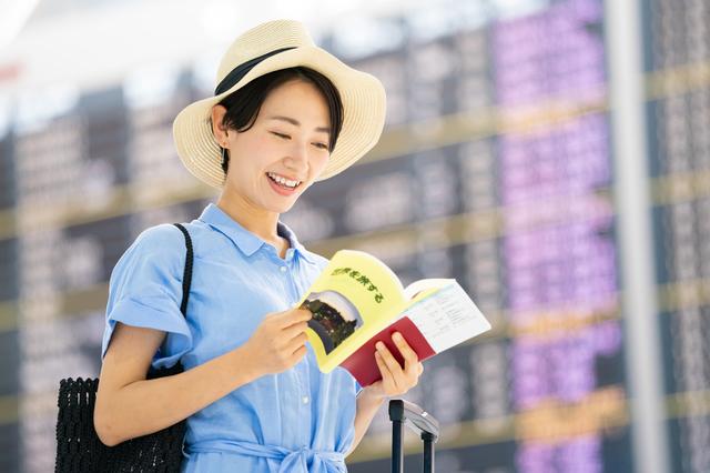 海外旅行保険があるライフカードは?補償内容と補償額を解説