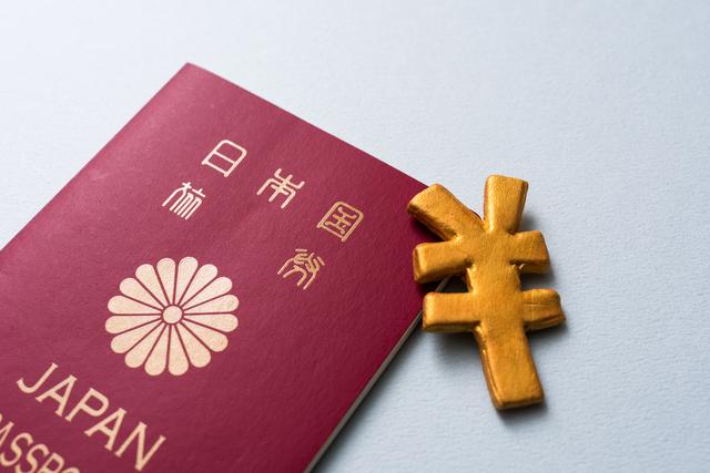 アコムACマスターカードは海外キャッシングが超優秀!手数料を節約する方法は?