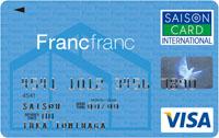 Francfrancカードセゾン