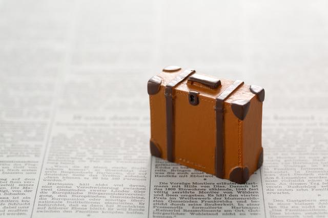 sumi trust clubエリートカードの海外旅行保険と補償内容!他社ゴールドカードとの比較
