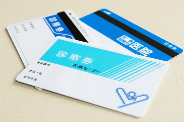 国民健康保険はクレジットカード払いできる!メリット・デメリットは?