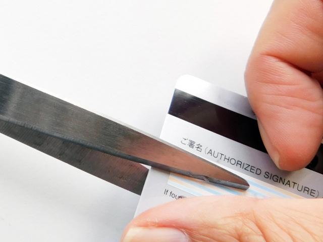 ライフカードデポジット(dp)の解約方法!支払い残金など解約前の注意点を解説!
