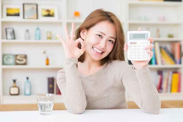 [2020版]MUJI Cardのキャンペーン情報!入会特典と年3回のポイントプレゼントを解説!