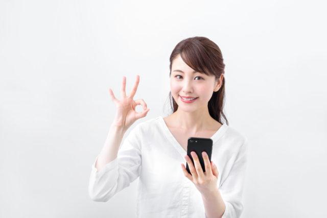 MUJI passport IDとMUJI Card会員情報を繋ぐ方法!連携するメリットも解説!