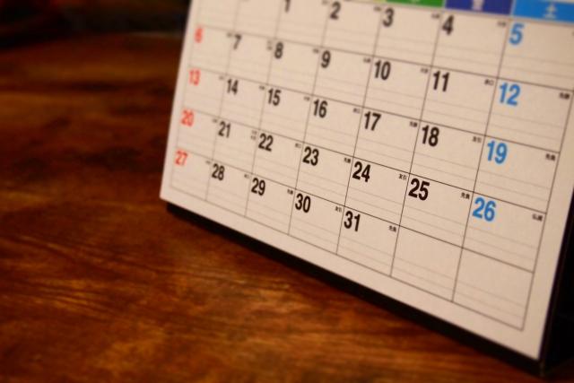 ジャックスカードの締め日は月末!引き落とし日にお金が足りないときの対処法も解説!