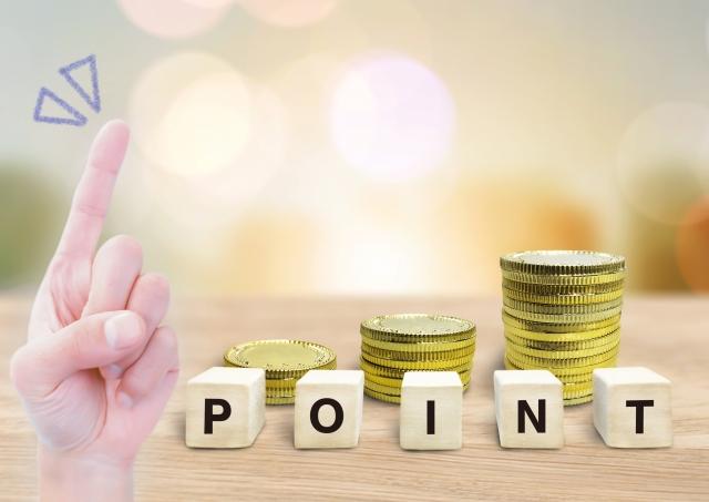 ミライノカードのポイント還元率!おすすめの使い道と有効期限を解説!