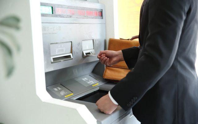 ACマスターカードの支払い方法