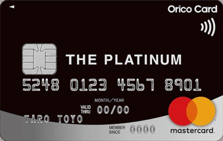 platinum-01-mastercard