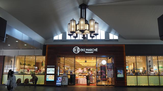 JRE CARDの優待サービスが受けられる店舗一覧|エリア別に詳しく紹介!