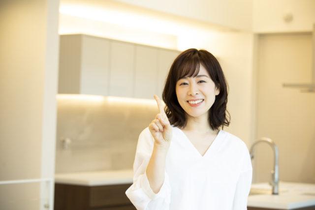JRE CARDのメリット・デメリット|年会費・魅力・ポイント還元率を徹底解説!