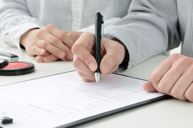 ニコスカードの解約方法を詳しく解説|年会費や解約時の注意点