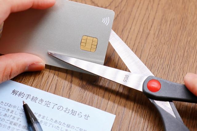 大人の休日倶楽部カードの解約方法とは?解約の手順と注意点を詳しく解説!