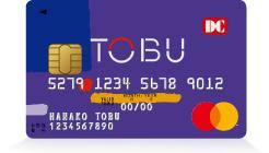 東武カード