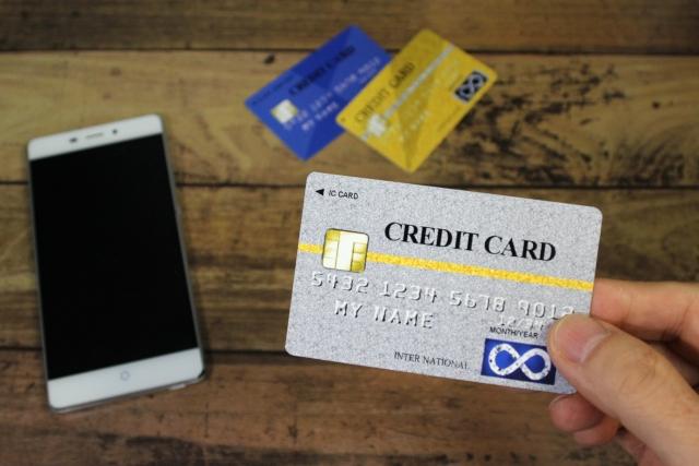 ヤマダLABIカードへ申し込む際のステップ